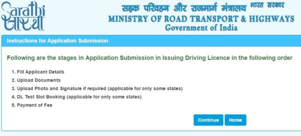 Quick Guide to Apply Odisha Driving Licence Online