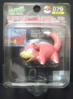 Slowpoke Pokemon figure Tomy Monster Collection black package series