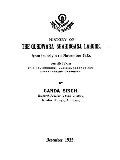 http://sikhdigitallibrary.blogspot.com/2017/05/history-of-gurdwara-shahidganj-lahore.html