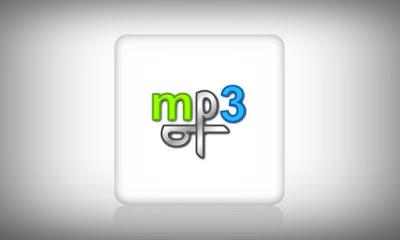برنامج-mp3DirectCut-لتعديل-الصوت