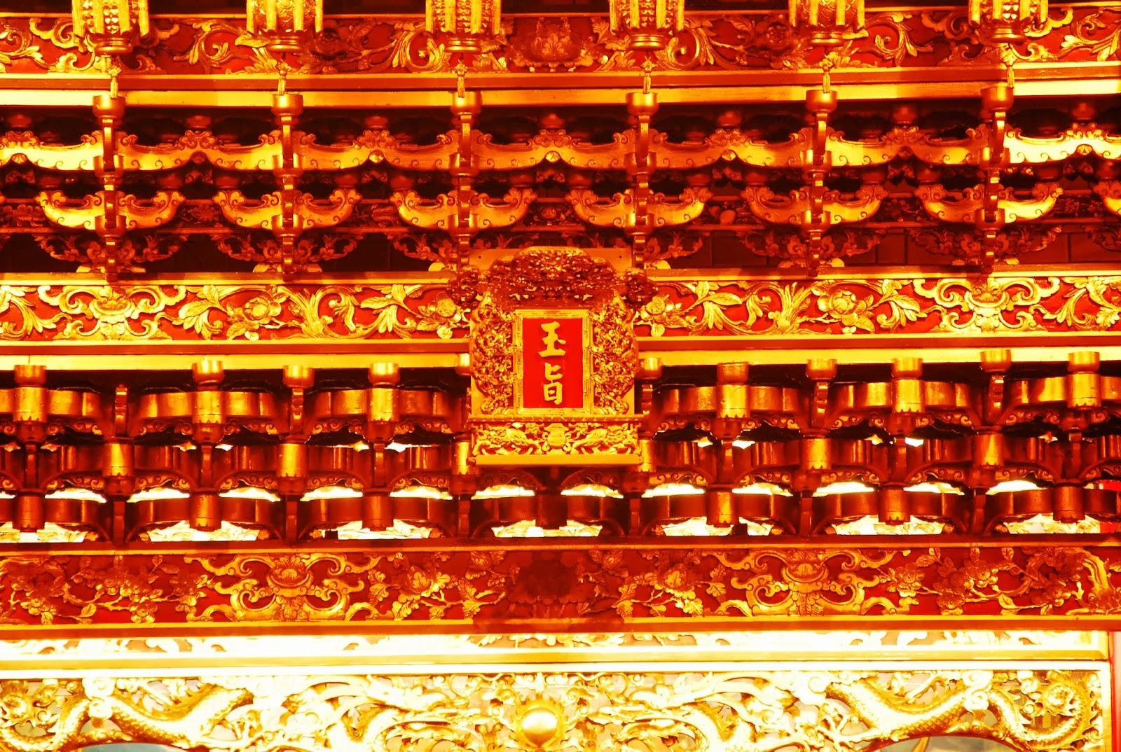[臺灣-基隆] [ 三峽客專欄 ] 媽祖故事牆。九月夜訪慶安宮