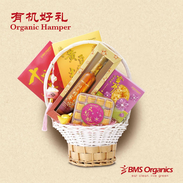 BMS Organics Healthy & Nutritious Chinese New Year Organic Hampers 2017 RM 138