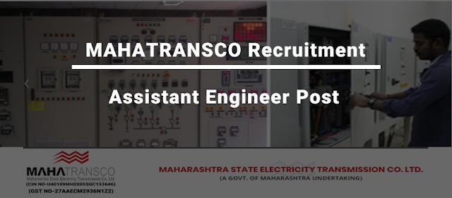 MAHATRANSCO AE Recruitment 2017