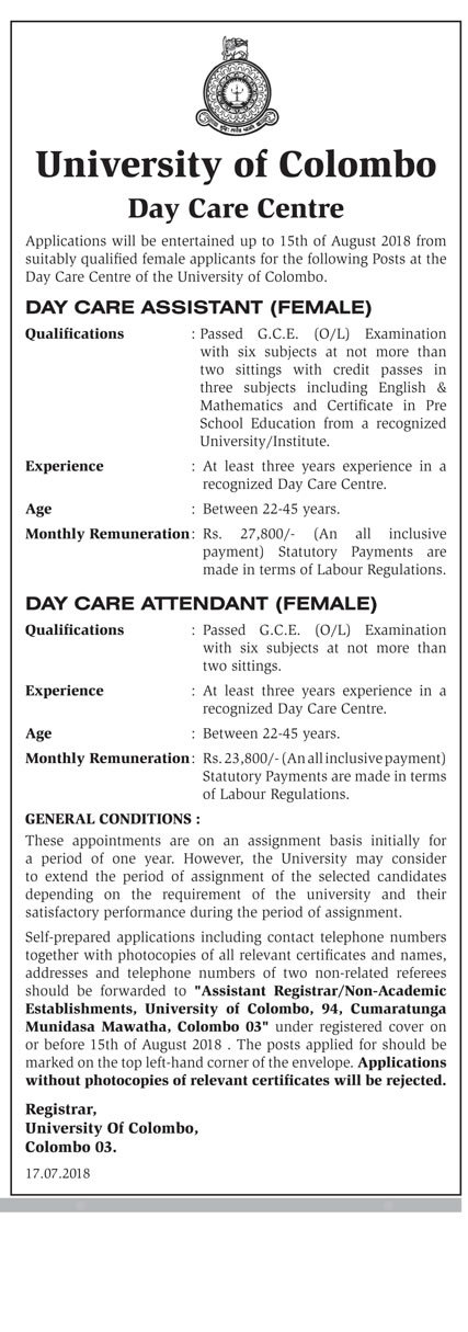 Day Care Assistant (Female), Day Care Attendant (Female)