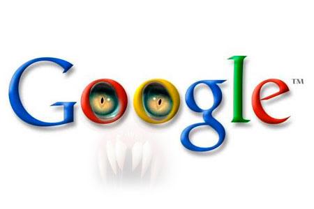 Você acha que tem privacidade com o Google?