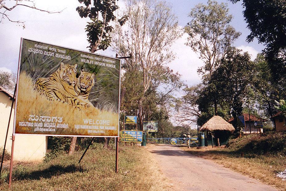 Park near Kutta villag...
