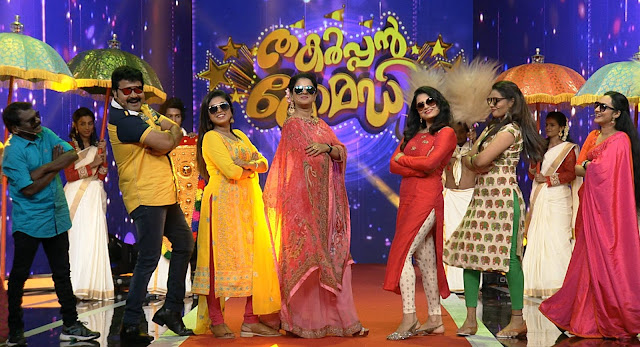 Thakarppan Comedy show on Mazhavil Manorama starts on 24th February 2018