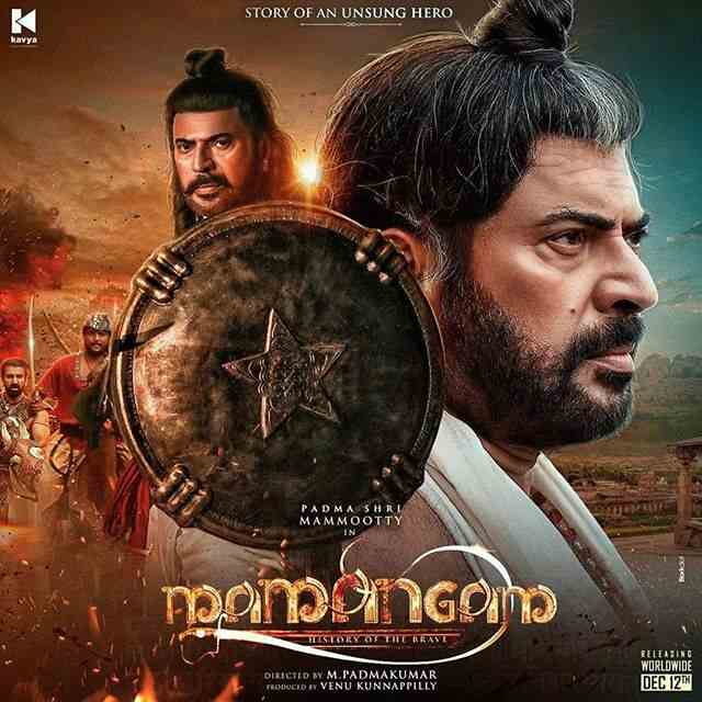 Mamangam (2019) Tamil 720p WEB-DL 1.4GB ESubS