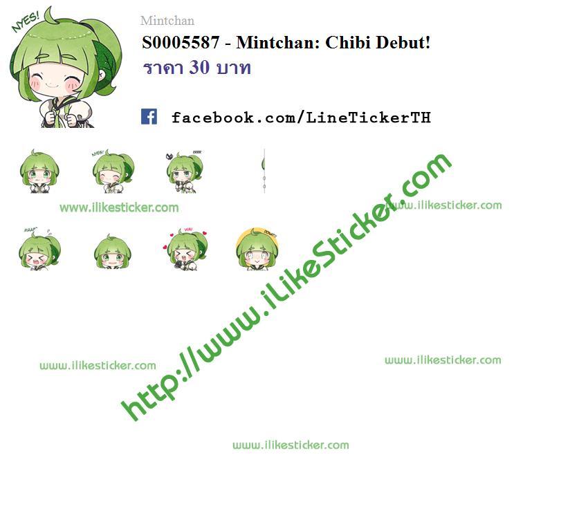 Mintchan: Chibi Debut!