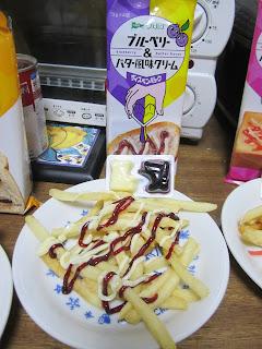 McDonald's Fries and Verde Dispenser Pack Blueberry & Butter