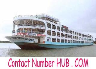 MV Sundarban Launch images