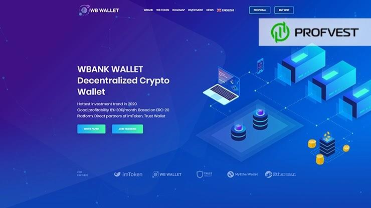 WBank Wallet обзор и отзывы о криптовалютном кошельке