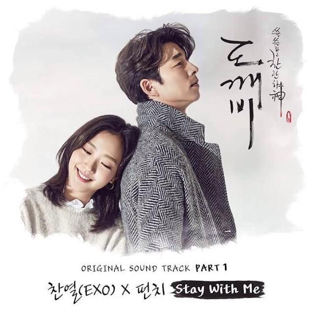 Goblin Stay With Me EXO Park Chanyeol Punch