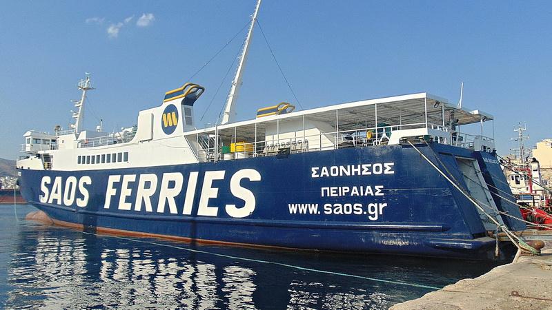 Η SAOS FERRIES προτείνει ειδικό δρομολόγιο πλοίου για τη μεταφορά των απορριμμάτων της Σαμοθράκης
