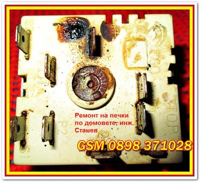 ремонт на печки по домовете, ремонт на керамични плотове