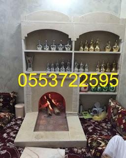 مشبات حجر A788a008-2975-4b23-aa35-a6683900f150