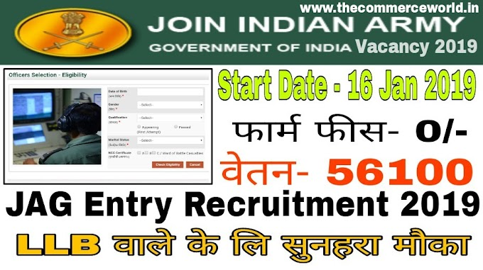 Indian Army JAG Entry Recruitment Online Form 2019