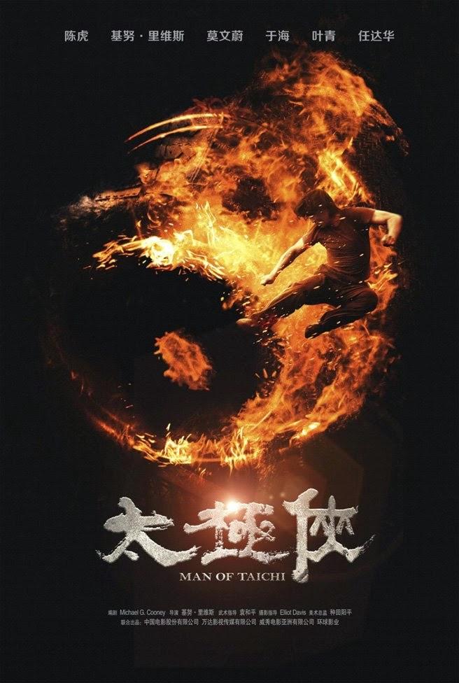 Man of Tai Chi คนแกร่งสังเวียนเดือด [HD]