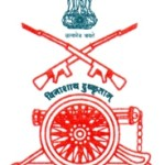 Ordnance Factory Nalanda Recruitment 2016