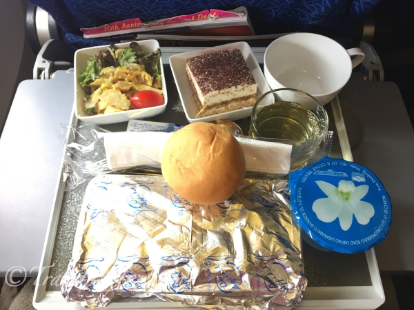 Singapore Airlines Economy Food