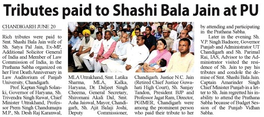 Tributes paid to Shashi Bala Jain at PU