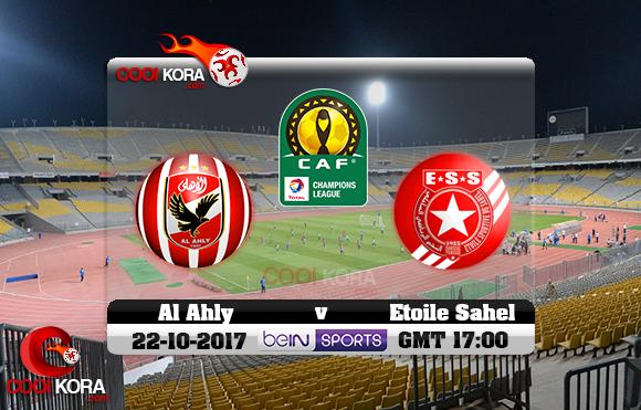 متابعة مباراة النادي الاحمر والنجم الساحلي اليوم 22-10-2017 دوري أبطال أفريقيا