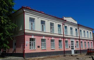 Пинск. Ул. Ленина, 39. Отдел образования