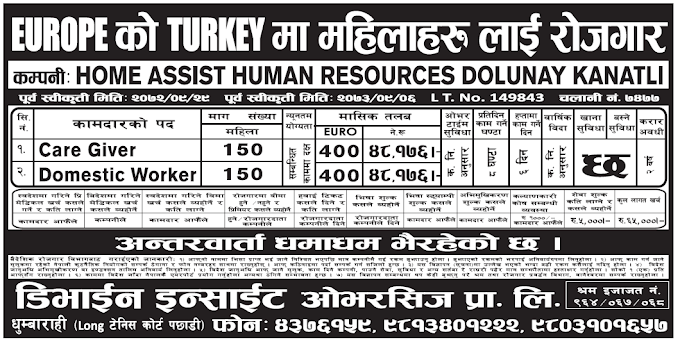 Jobs in Europe Turkey for Nepali, Salary Rs 48,176