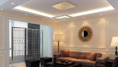 model plafon ruang tamu terbaru