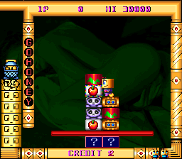 Honey Dolls Mame roms
