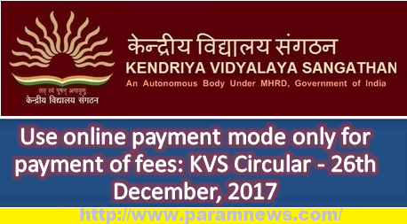 use-online-payment-mode-only-kvs-order-paramnews