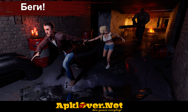 Horrorfield MOD APK unlimited money