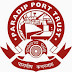 Paradip Port Trust-Senior Assistant Traffic Manager