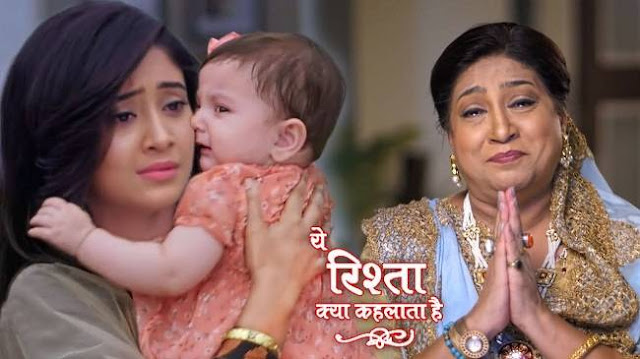 New Twist : Naksh refuses to snatch Naira's happiness Krish Goenka in YRKKH