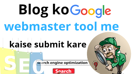 submit blog website on Google webmaster tool, blog ko webmaster tool me kaise submit kare helphindime.