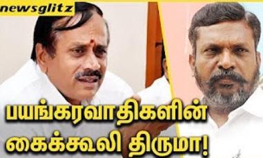 H Raja Comments on Thirumavalavan
