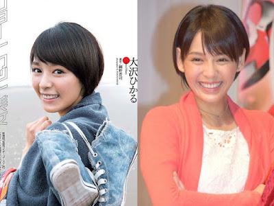 Hikaru Ohsawa sebagai Akari Tsukimura, cewek Kamen Rider Ghost