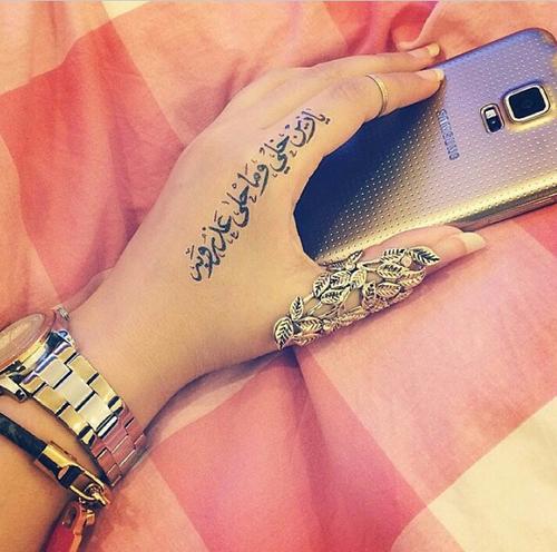 24 Unique Arabic Tattoos For Women
