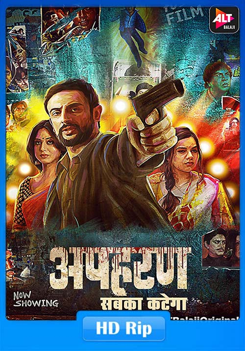 Apharan (2018) Hindi Movie 480p 900MB HDRip Download GDrive