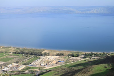 La piedra Magdala  del segundo templo de Jerusalén es exhibida por primera vez