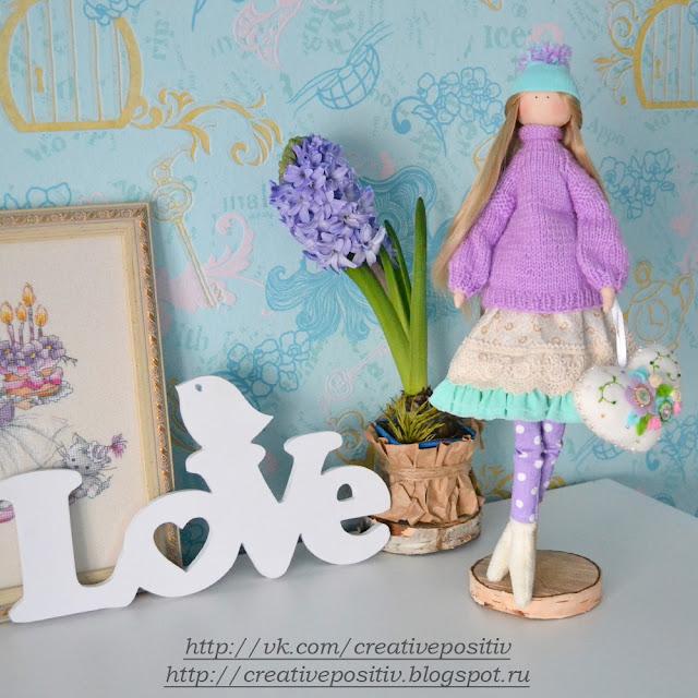 кукла ручной работы, не тильда, сиреневый, бирюза, свитер, геоцинт