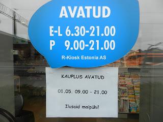 f3298f1c087 Balti jaamas pühade ajal ka R-kiosk avatud, loodetavasti mujal lastakse  ikka inimestel ka puhata?