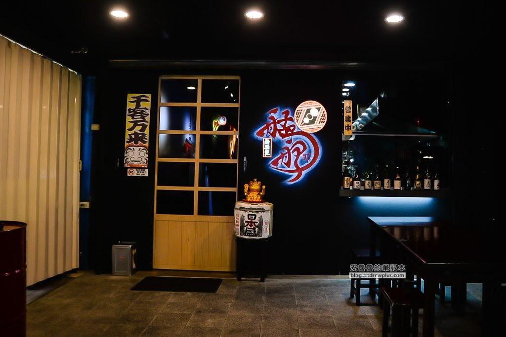 萬華熱炒居酒屋,近西門町啤酒喝到飽,啤酒無限暢飲熱炒