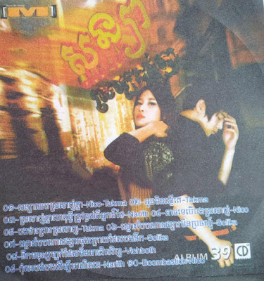 M CD Vol 39