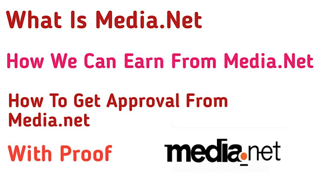 What is media.net how to get approval from media.net