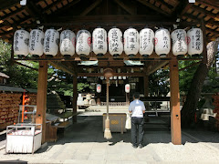 京都:安井金比羅宮