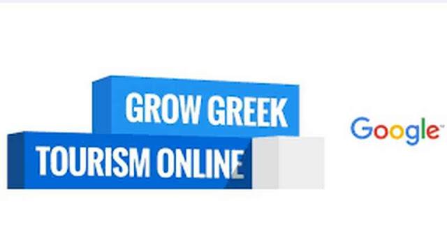 Σεμινάριο Ψηφιακών Δεξιοτήτων Grow Greek Tourism Online της Google με τον Δήμο Ιωαννίνων