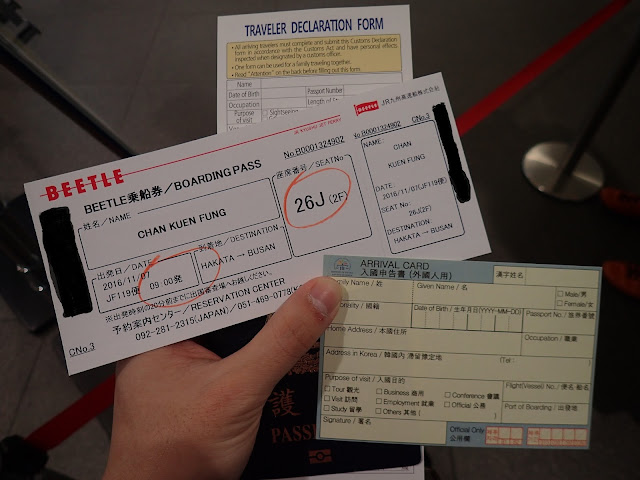 福岡至釜山船票