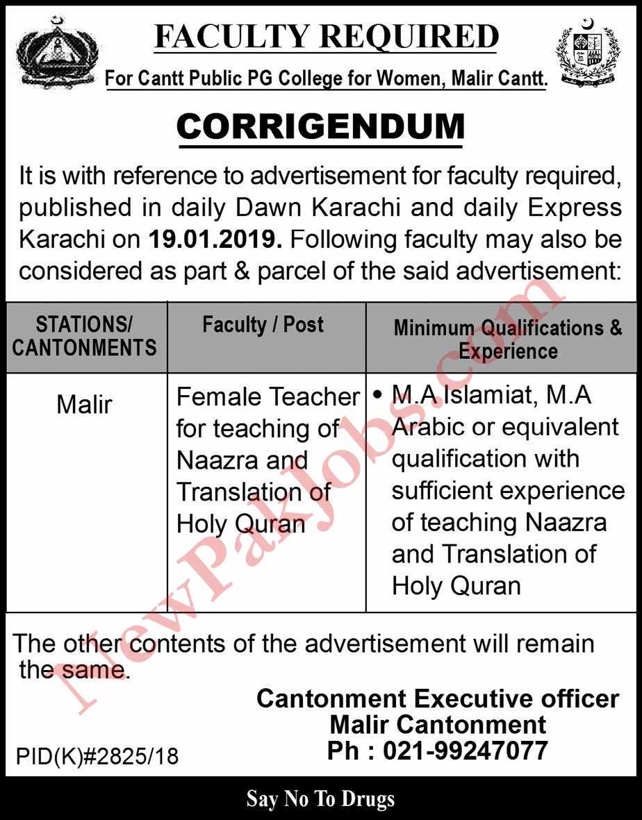 Corrigendum of PG College for Women Malir 2019