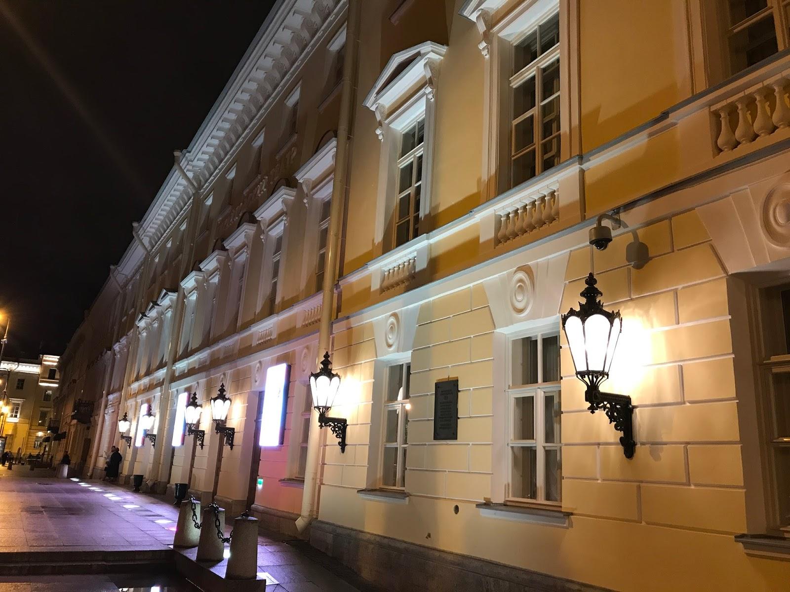 Teatro Mikhailovsky